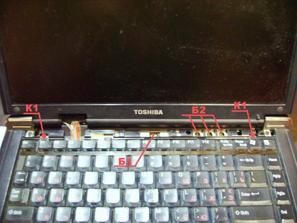 Разборка ноутбука msi ge70 - a86