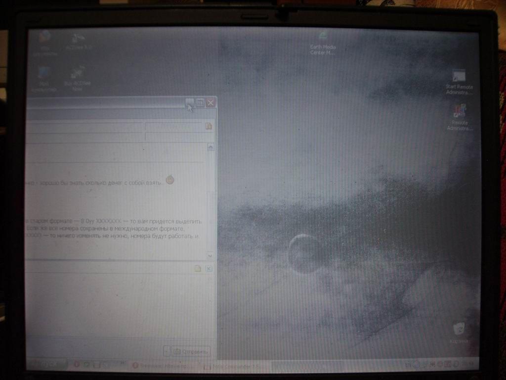 Как сделать что экран на ноутбуке выключался - Pumps.ru
